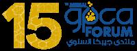 The Annual GPCA Forum